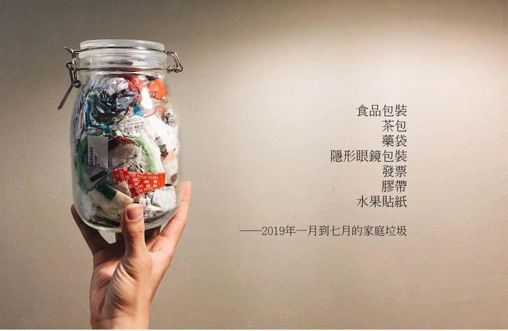 零廢棄夫婦半年來所製造的家庭垃圾,只需以一個玻璃罐承裝。來源:沒有垃圾的公寓生活...