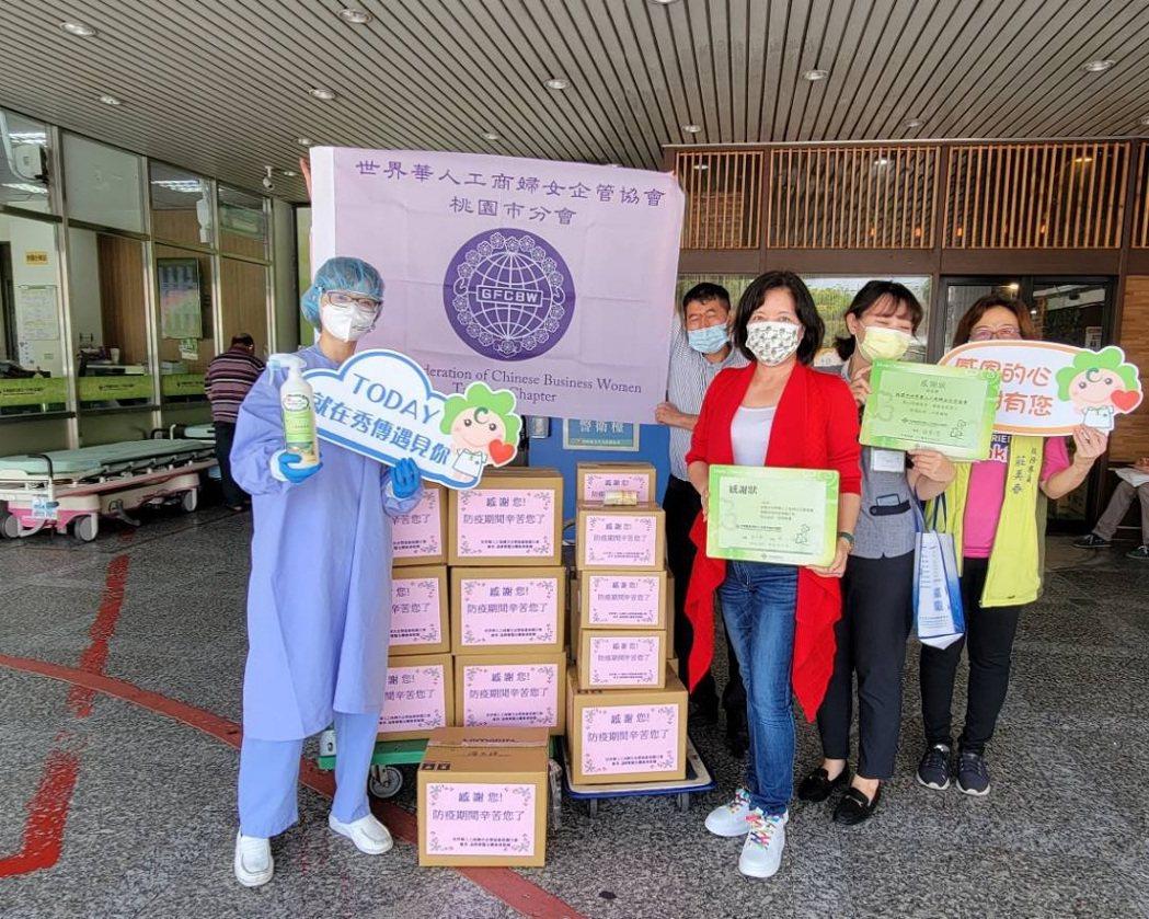 桃園市世界華人工商婦女企管協會贈部立桃園醫院防疫物資。圖/溫碧雲提供