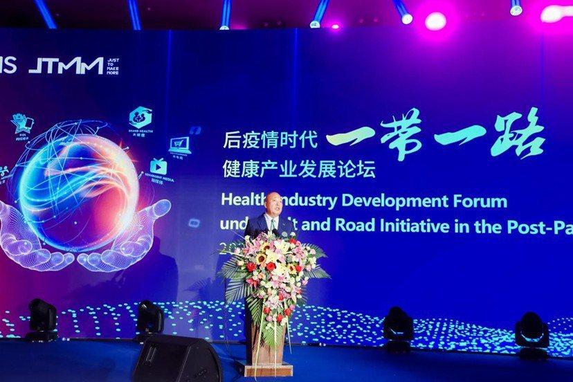 作為一家全球健康產業集團,天獅集團將在一帶一路的落實方面繼續發揮帶頭作用。