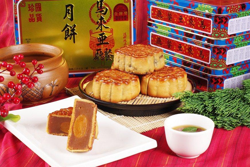 蛋黃蓮蓉月餅。馬來亞餐廳/提供