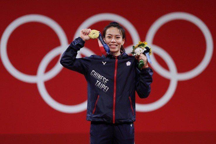 拿下東京奧運舉重金牌的郭婞淳,2018年東奧正名公投時,因擔憂選手參賽權利受到影響,在確定公投沒過關後表示「安心了」,而被綠營支持者砲轟「滾回中國」。圖/聯合報系資料照片