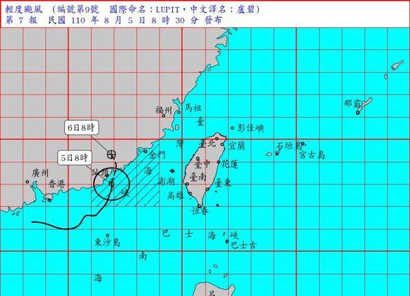 根據氣象局最新資料顯示,盧碧颱風上午8時位置在金門的西南方約220公里海面上。圖...