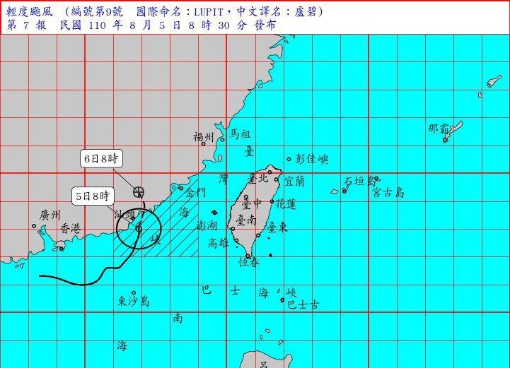 根據氣象局最新資料顯示,盧碧颱風上午8時位置在金門的西南方約220公里海面上。圖/氣象局