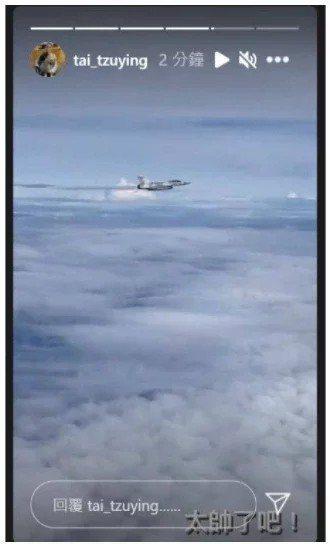 東京奧運羽球銀牌得主戴資穎錄下幻象戰機伴飛的珍貴畫面。圖/戴資穎IG