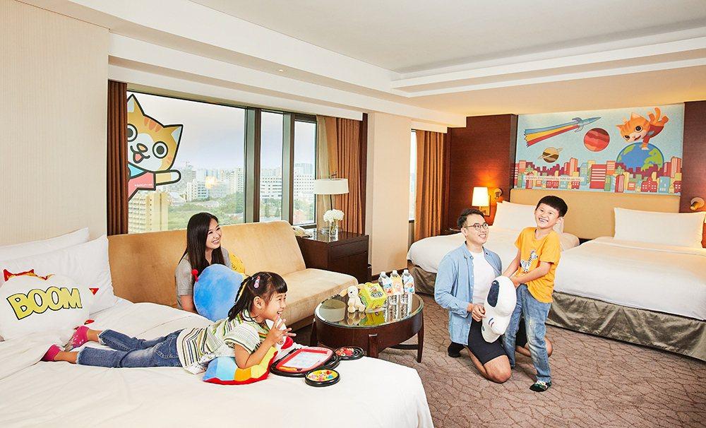 台南遠東香格里拉推親子微度假。照片/業者提供