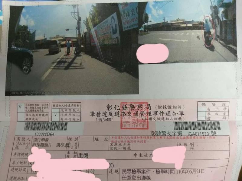 機車騎士避開汽車,騎入崙仔腳路的路肩,以為那是外側車道,被檢舉達人拍照交給警方開罰單。圖/忠覺里長吳錫祥提供