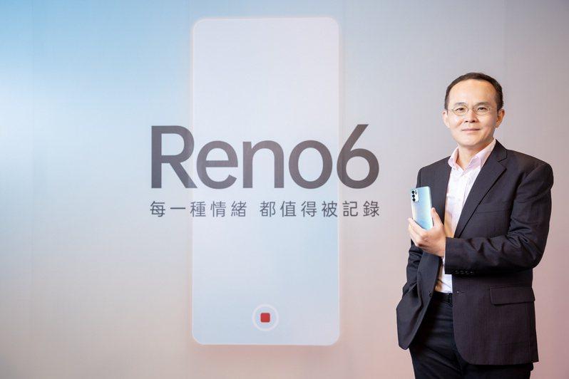 OPPO台灣市場總經理施晃嘉表示全新的Reno6 系列設計以用戶的角度出發,將提供使用者更出色的影像體驗。OPPO提供