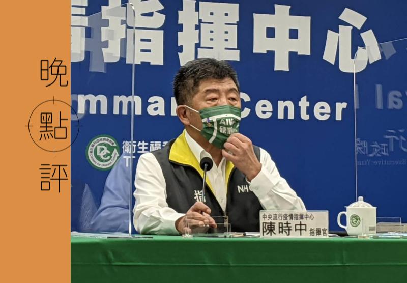 中央流行疫情指揮中心指揮官陳時中昨被問到高端疫苗批號未連貫一律,罕見動怒回應「這不是一個健康態度」。圖/聯合報系資料照片