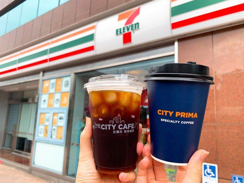 7-ELEVEN自8月6日至8月8日推出「88大人節」活動,CITY CAFE、CITY PRIMA全品項任選第2杯半價優惠。圖/7-ELEVEN提供
