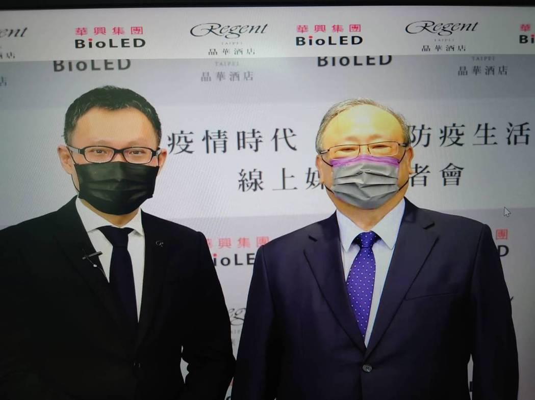 台北晶華提高防疫規格,與享譽全球的半導體光學專家華興集團合作今天舉行記者會。台北...