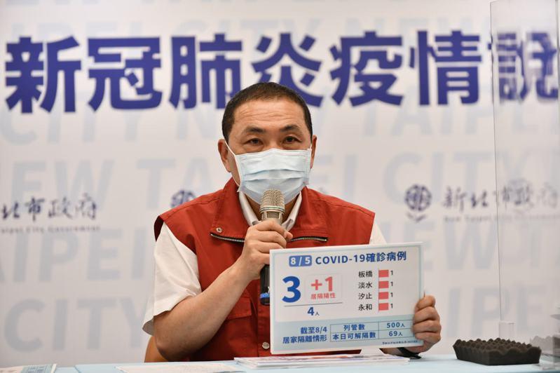 侯友宜說明新北市疫情現狀,今增4例有3例感染源還未知。圖/新北新聞局提供