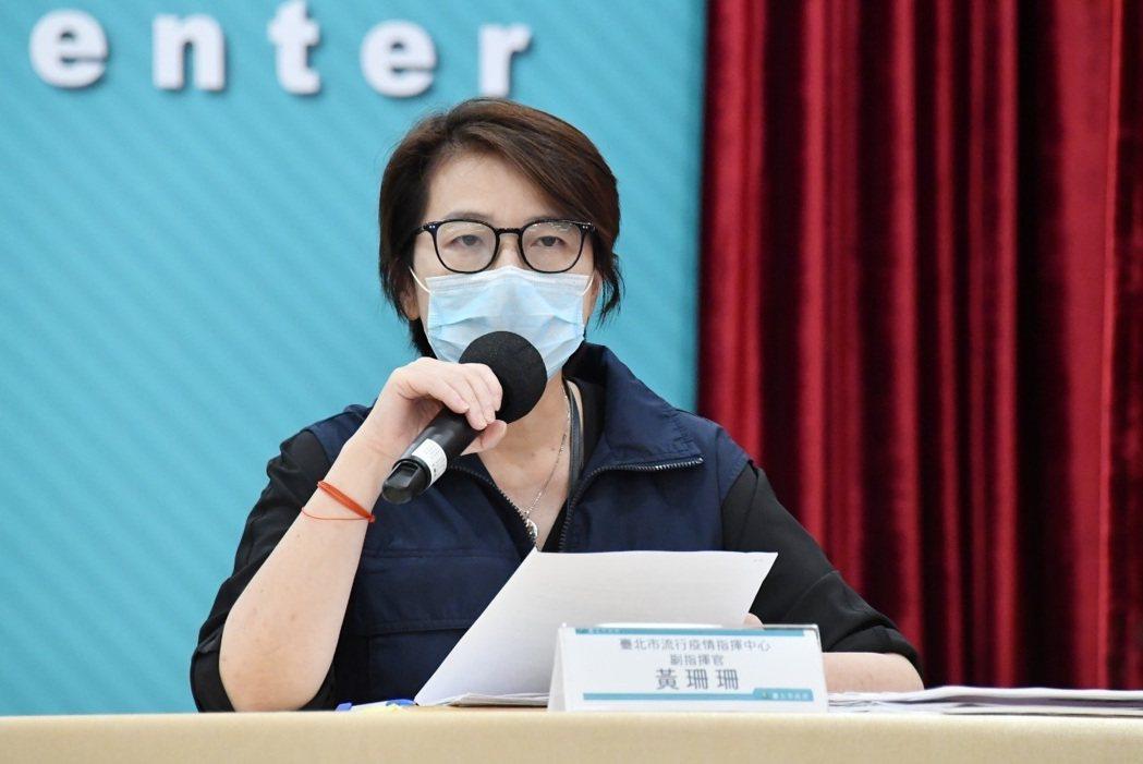 台北市副市長黃珊珊。圖/報系資料照