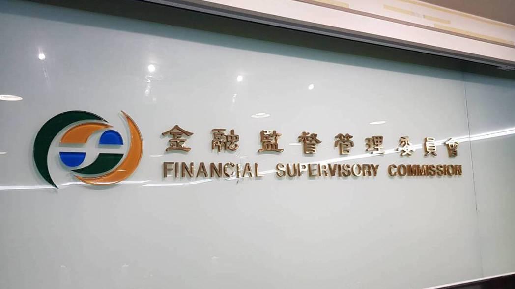 金管會將採取新措施,比照反洗錢做法,指示銀行公會訂出21項疑似理專挪用客戶資金態...