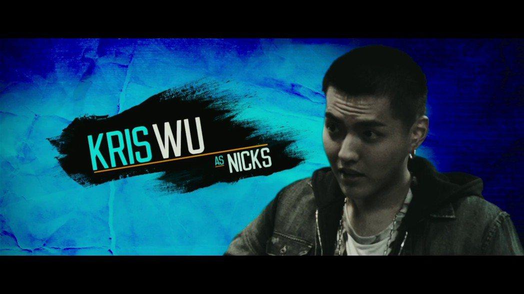 吳亦凡曾在好萊塢動作片「限制級戰警3:重返極限」唸出「我只是個玩咖」的對白。圖/...