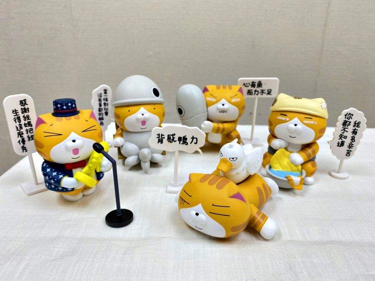 7-ELEVEN推出「白爛貓盒玩套組」,售價2,100元,即日起至8月15日OP...