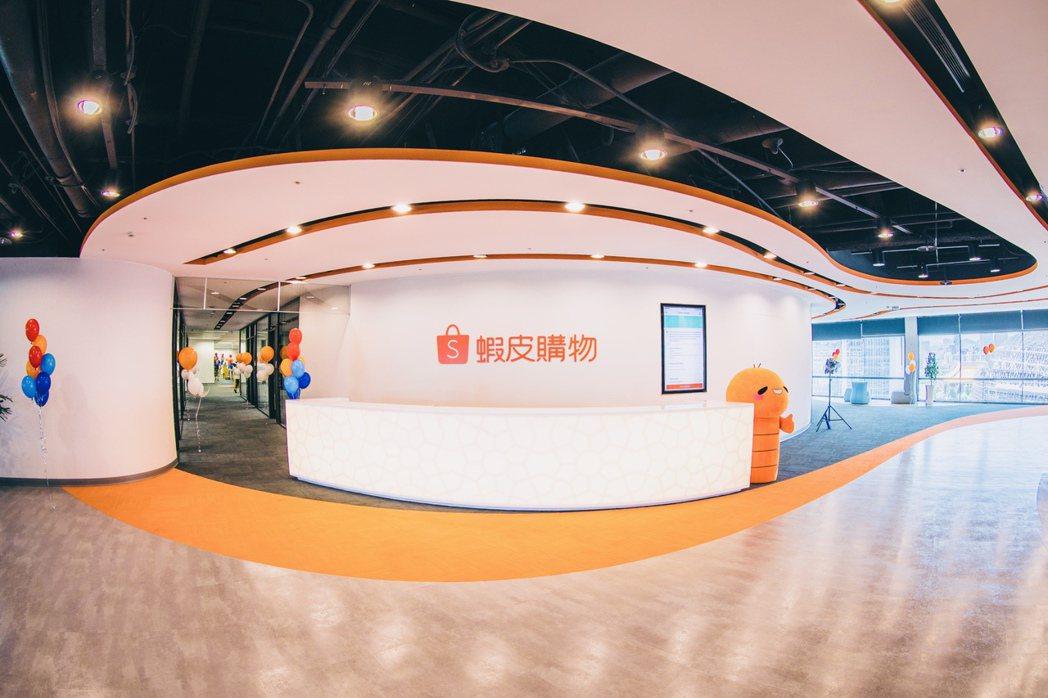 蝦皮購物加入美台商業協會,成為促進美國與台灣商貿關係的積極夥伴。 蝦皮購物/提供