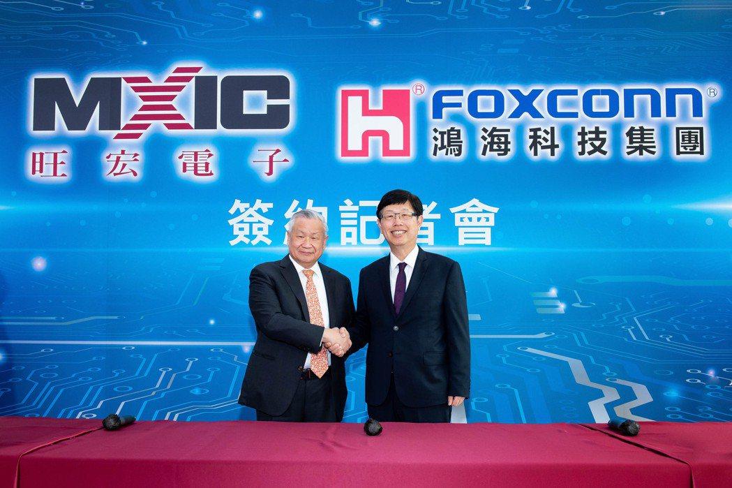鴻海董事長劉揚偉(右)與旺宏董事長吳敏求宣布,鴻海收購旺宏6吋廠。鴻海/提供