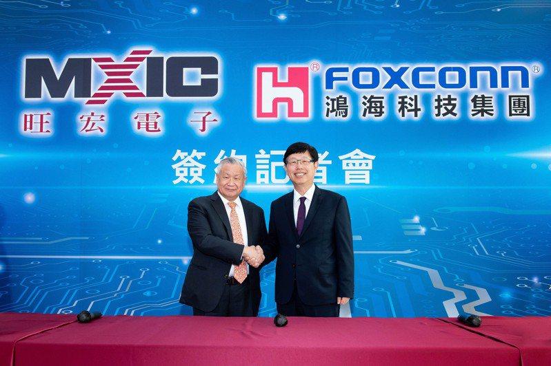 鴻海董事長劉揚偉(右)與旺宏董事長吳敏求昨天共同宣布,鴻海以25.2億元收購旺宏位於竹科的6吋晶圓廠。鴻海/提供