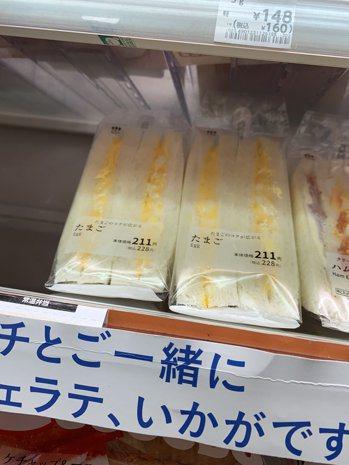 日本三明治「難以言喻的美味」 新加坡記者愛上這款超商冰品