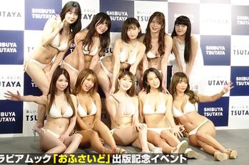 向奧運看齊!日本寫真女星喊話:我的泳裝是金牌級的