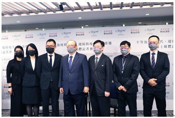 華興攜手晶華飯店打造BioLED365care五星級防疫能力(華興提供)