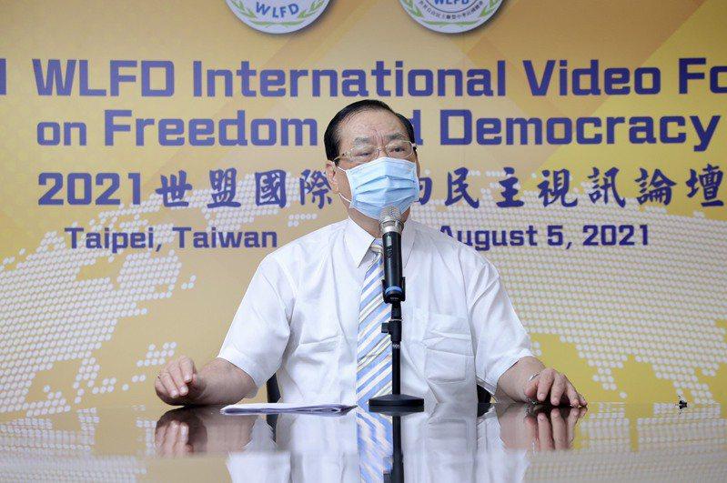 世盟曾永權舉行跨國視訊論壇為疫情衝擊全球經濟求解方。照片來源/世盟