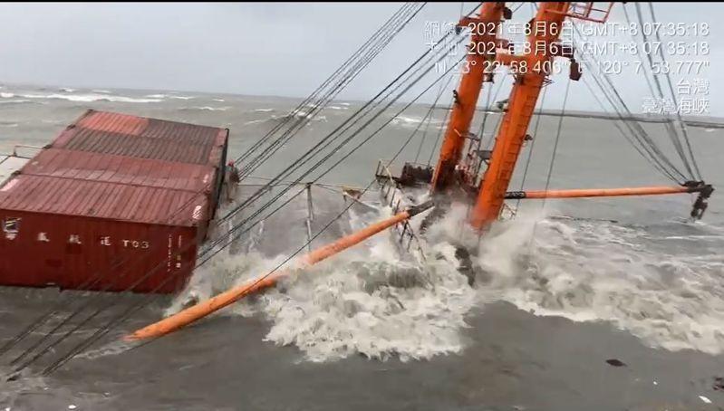 颱風巨浪擱淺布袋商港貨輪「山寶貳號」,碰撞消波塊一整夜 快沉沒了。記者魯永明 /翻攝