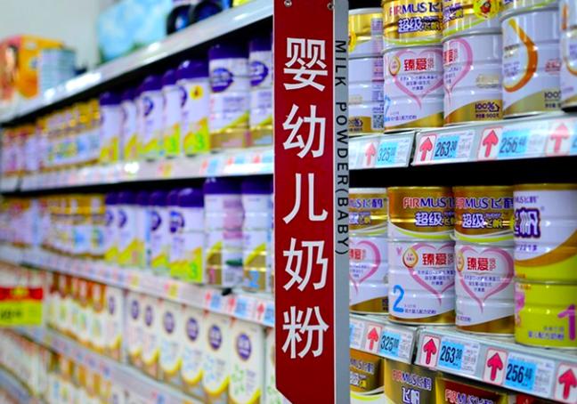 大陸要加強對配方奶粉營銷行為的規範,A股乳業概念股6日早盤重挫,伊利股份、熊貓乳...