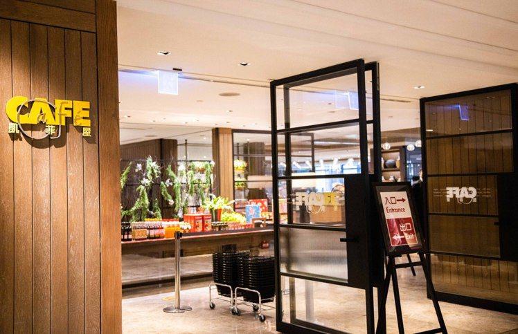 凱菲食集Cafe Mart外帶將持續至8月底。圖/台北君悅提供