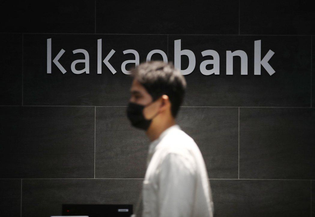 南韓第一家純網銀KakaoBank周五(6日)一上市就飆漲逾70%。歐新社
