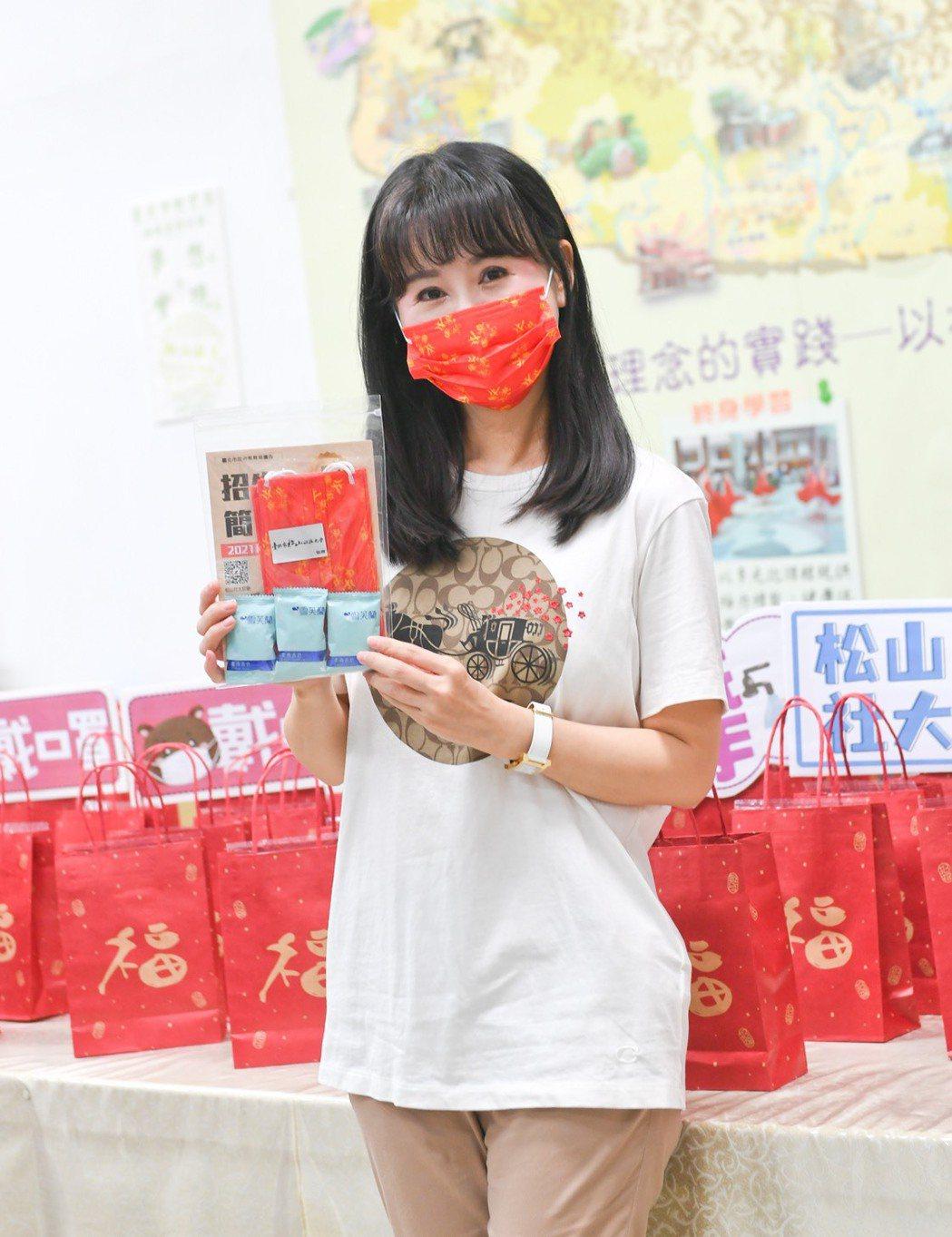 張如君發送2千份抗疫鴻運福袋。圖/台北松山社區大學提供