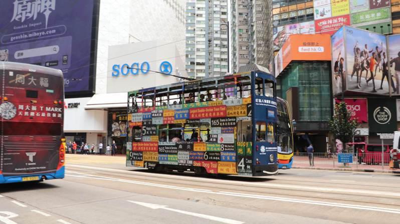以電車站牌為設計的車箱廣告十分吸睛。圖/香港電車公司提供提供