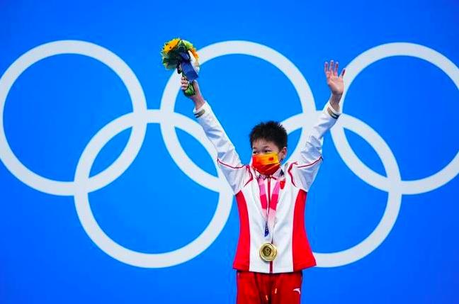 大陸14歲運動員全紅嬋,在東京奧運會女子10米跳水決賽中奪下金牌。圖/取自新華網