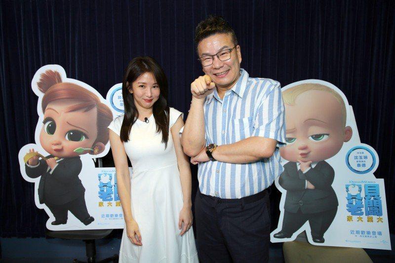 沈玉琳(右)和郭書瑤攜手合作,為「寶貝老闆:家大業大」配音。圖/UIP提供