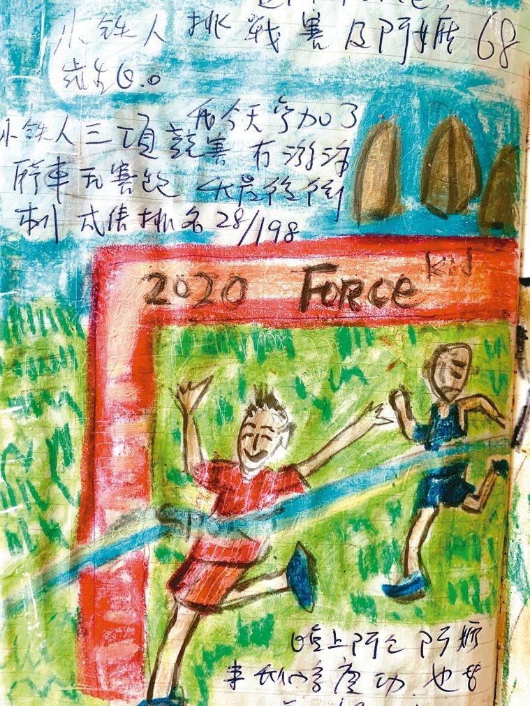 小野會為孫子寫圖文並茂的日記。圖/小野提供