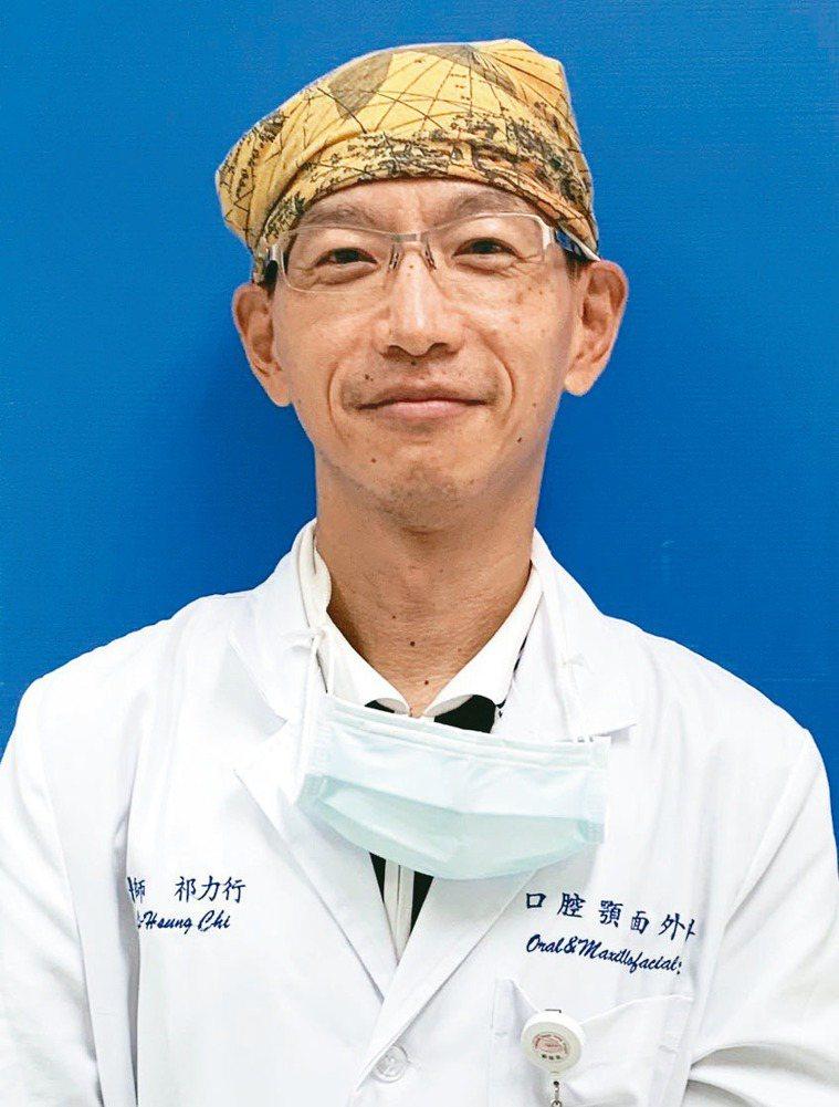 萬芳醫院口腔顎面外科主任祁力行。圖/祁力行提供