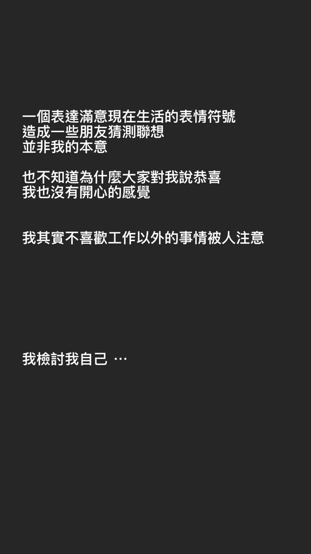 李國毅。 圖/擷自李國毅IG