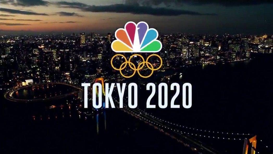 美國NBC電視網轉播東京奧運,收視比上一屆里約奧運跌了快一半。圖/摘自NBC