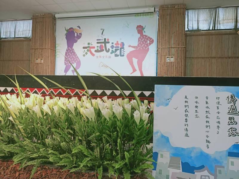 高雄市日光小林社區發展協會為紀念八八風災第12周年,明天將舉辦線上直播,工作人員正進行場布。圖/日光小林社區發展協會提供