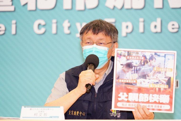 台北市長柯文哲表示,只要電話視訊父母就會很高興了,心意到最重要。圖/北市府提供