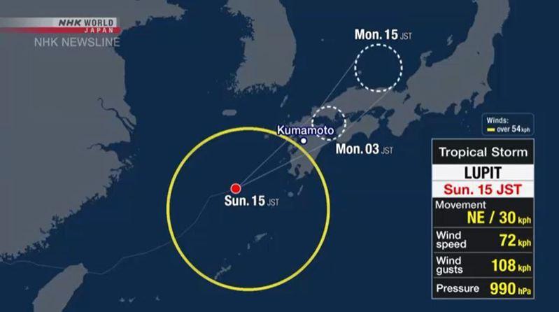 今年第9號颱風盧碧正朝日本前進,預計今(8日)晚登陸九州地方。 圖/翻攝自NHK WORLD-JAPAN