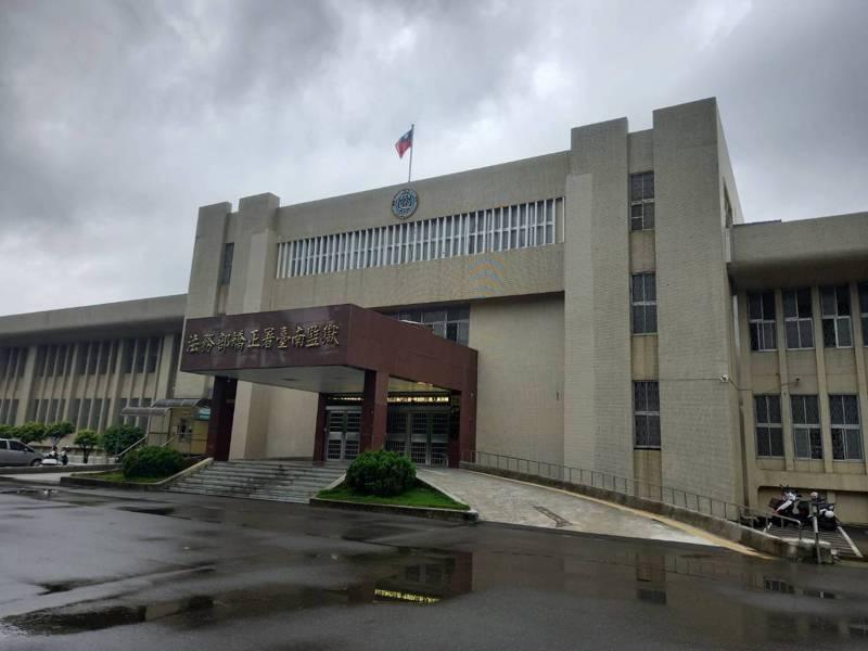 張錫銘目前在台南監獄服刑。記者黃宣翰/攝影
