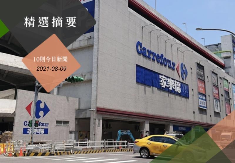 北市家樂福桂林店傳昨日通知有確診足跡卻今天卻正常營業。圖/截自Google Map