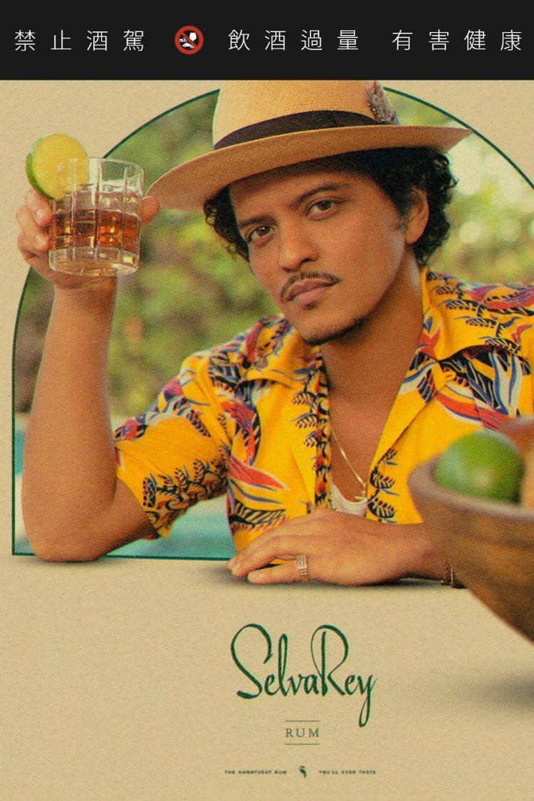 嘻瑞24K蘭姆酒由嘻瑞股東暨品牌總監的火星人布魯諾(Bruno Mars),親自...