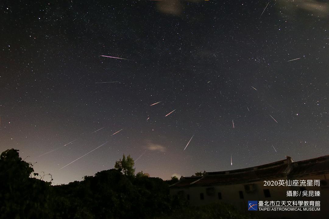 2020英仙座流星雨盛況。  圖/台北天文館提供