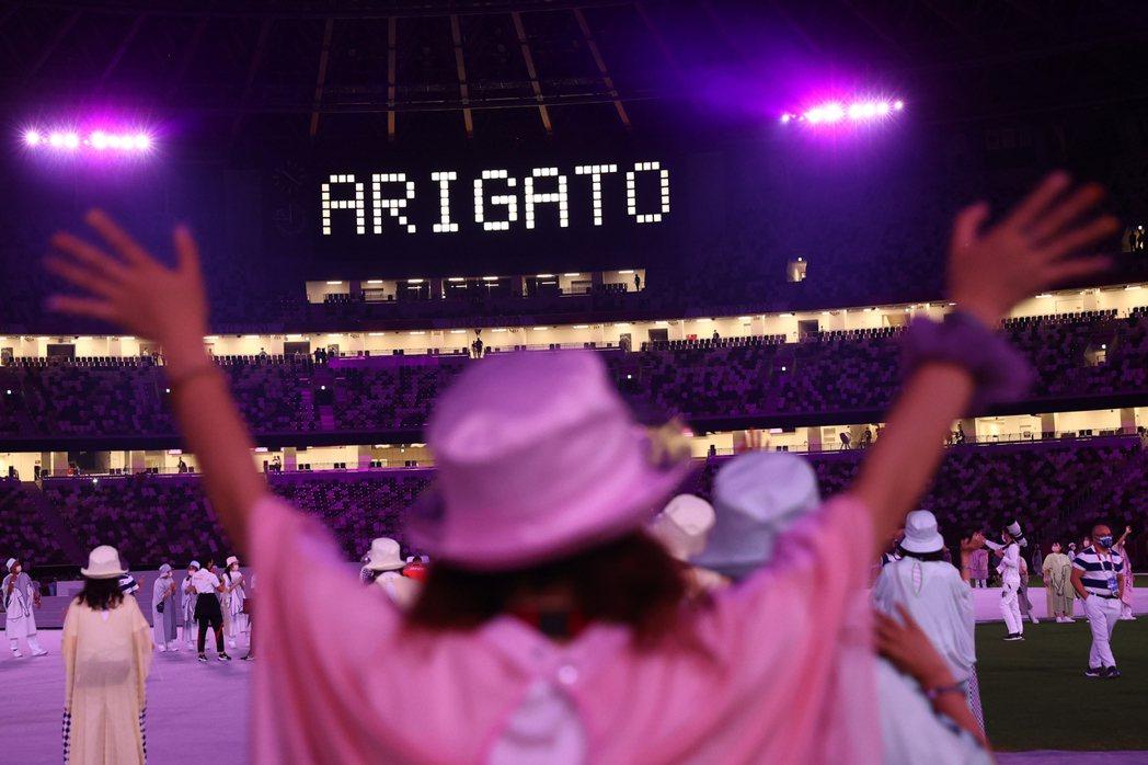 2021年8月8日,東京奧運閉幕式在東京都國立競技場內盛大舉辦。 圖/路透社