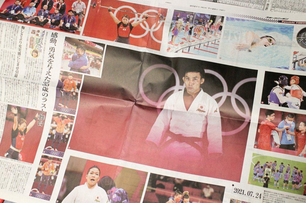 翻攝自《SPORT NIPPON》報紙。 圖/陳怡秀提供