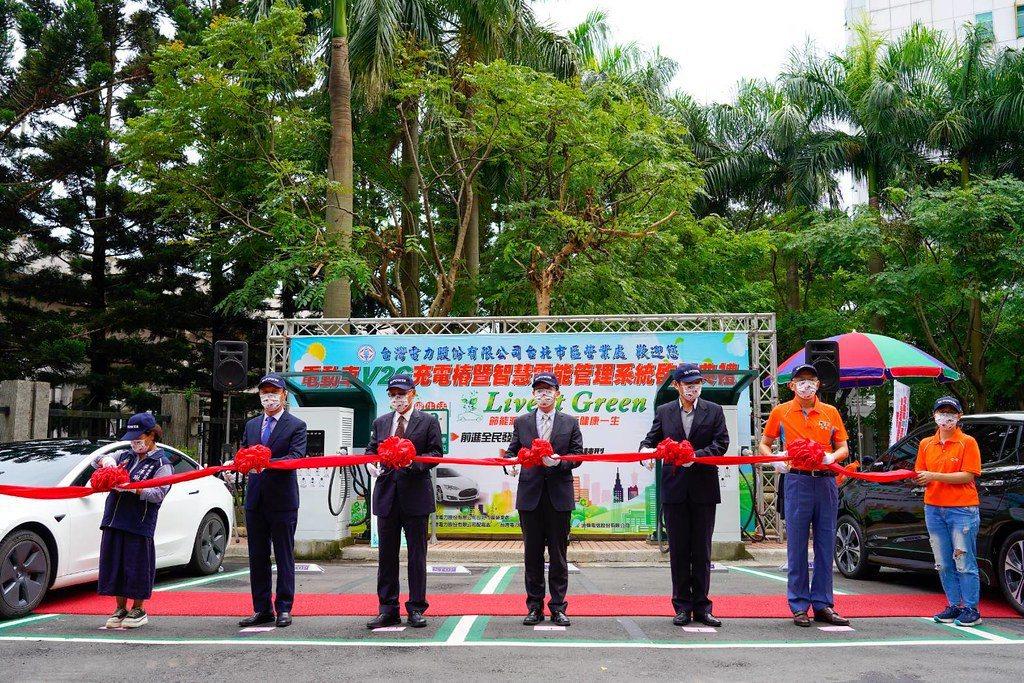 台電於台北市區營業處設置電動車智慧充電示範場,4日舉辦啟用典禮。 圖/台電