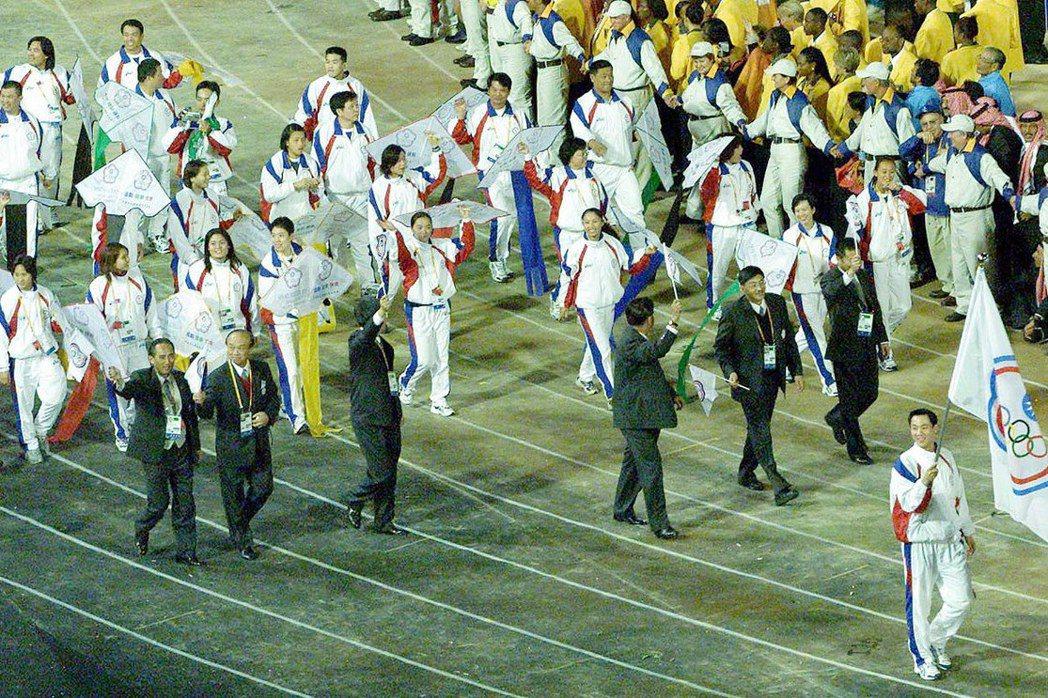 圖為2000雪梨奧運會台灣代表隊入場。 圖/聯合報系資料照片