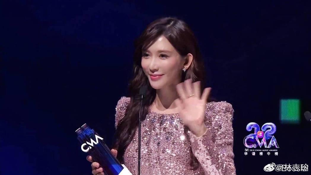 網友一致認為「台灣第一美女」是林志玲。圖/擷自微博